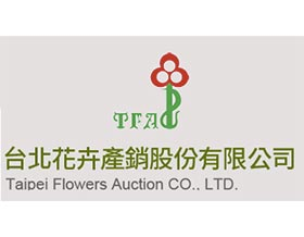 台北花卉, Taipei Flower Auction CO.LTD