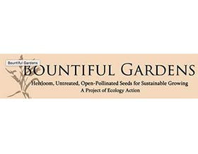 邦蒂富尔花园 ,Bountiful Gardens