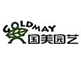 浙江国美园艺有限公司