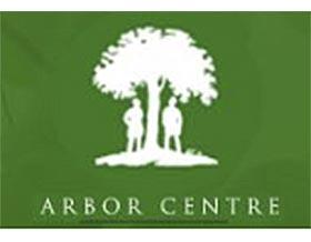 树木中心 Arbor Centre