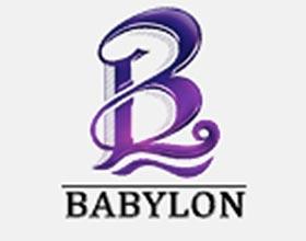 巴比伦园林建设有限公司 BABYLON