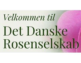 丹麦月季(玫瑰)协会 Det Danske  Rosenselskab