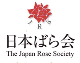 日本月季协会 ,The Japan Rose Society