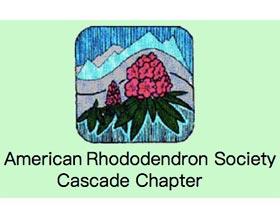 美国杜鹃协会Cascade分会 American Rhododendron Society Cascade Chapter