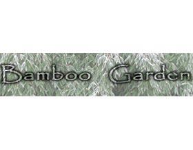 竹园 Bamboo Garden