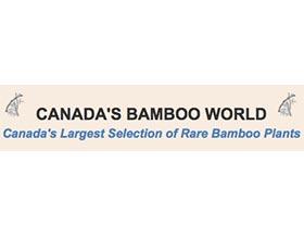 加拿大竹子世界, CANADA'S BAMBOO WORLD