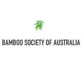 澳大利亚竹子协会 BAMBOO SOCIETY OF AUSTRALIA (BSA)