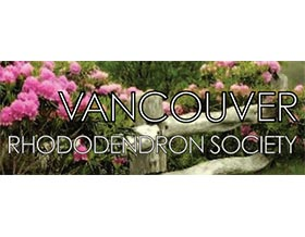 温哥华杜鹃协会 ,Vancouver Rhododendron Society