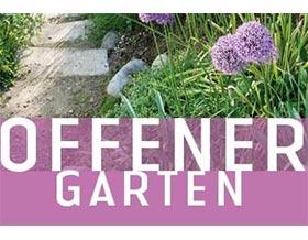 开放式花园 ,OFFENER GARDEN