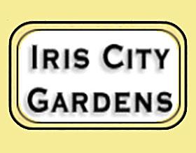 鸢尾城市花园, Iris City Gardens