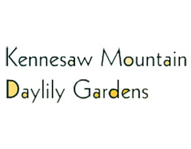 肯尼萨山萱草花园, Kennesaw mountain daylily Garden