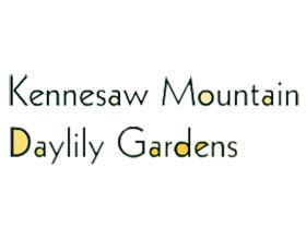 肯尼萨山萱草花园, Kennesaw mountain daylily Garden