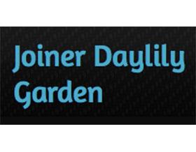 乔伊纳萱草花园 ,Joiner Daylily Garden