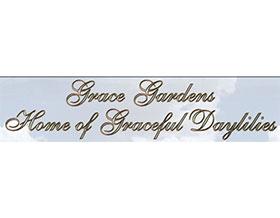 优雅花园, Grace Gardens