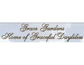 优雅花园 Grace Gardens