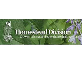 家园种子银行, Homestead Division Seed Bank