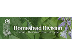 家园种子银行, Homestead Division Seed Bank