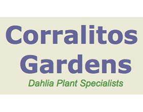 科拉利托斯花园 ,Corralitos Gardens