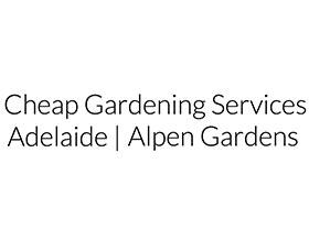 阿尔卑斯花园 Alpen Gardens