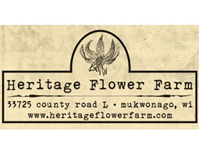 传统花卉农场, Heritage Flower Farm