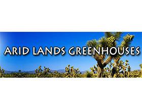 旱地温室, Arid Lands Greenhouses
