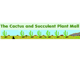 仙人掌和多肉植物商店, The cactus and succulent plant mall (CSPM)