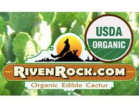 里文岩花园, Rivenrock Gardens
