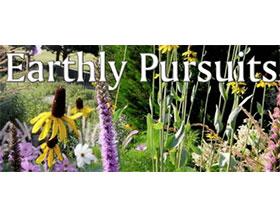 地球上的工作公司 ,Earthly Pursuits, Inc