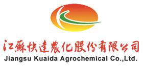 江苏快达农化股份有限公司, JIANGSU KUAIDA AGROCHEMICAL