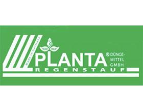 德国Planta肥料 Planta Fertilizers