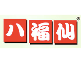 青岛八福仙有机肥料有限公司