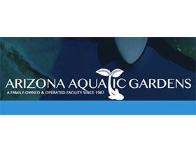 亚利桑那州水上花园 Arizona Aquatic Gardens