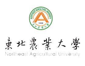 东北农业大学 NORTHEAST AGRICULTURAL UNIVERSITY