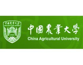 中国农业大学 CHINA AGRICULTURAL UNIVERSITY