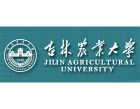 吉林农业大学 ,JILIN AGRICULTURAL UNIVERSITY