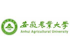 安徽农业大学 ANHUI AGRICULTURAL UNIVERSITY