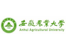 安徽农业大学 ,ANHUI AGRICULTURAL UNIVERSITY