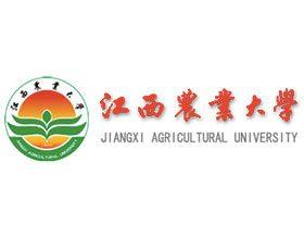 江西农业大学 JIANGXI AGRICULTURAL UNIVERSITY