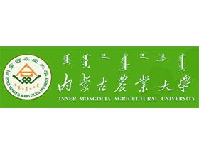 内蒙古农业大学 ,INNER MONGOLIA AGRICULTURAL UNIVERSITY