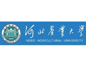 河北农业大学 ,HEBEI AGRICULTURAL UNIVERSITY