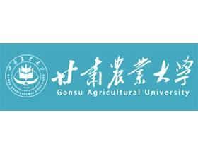 甘肃农业大学, GANSU AGRICULTURAL UNIVERSITY