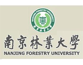 南京林业大学 ,NANJING FORESTRY UNIVERSITY