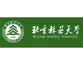 北京林业大学, BEIJING FORESTRY UNIVERSITY