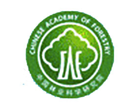 中国林业科学研究院, CHINESE ACADEMY OF FORESTRY