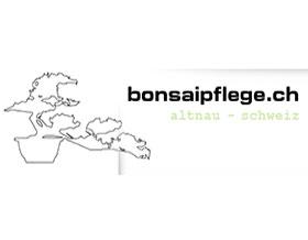 盆景-咨询与设计, Bonsai-Pflege und Gestaltung