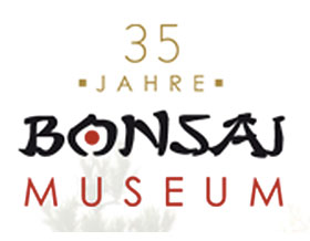 盆景博物馆 ,Bonsai Museum