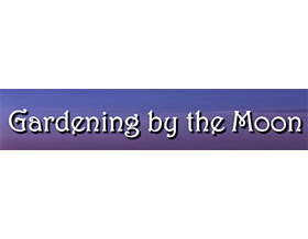 月光下的园艺 ,Gardening by the Moon