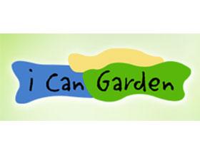 i Can Garden