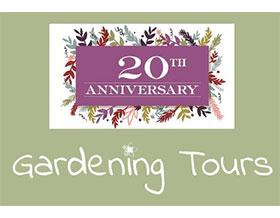 花园游历网 Gardening Tours