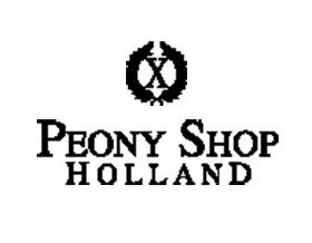 荷兰牡丹店 Peony Shop Holland